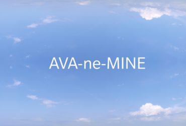 AVA-ne-MINE